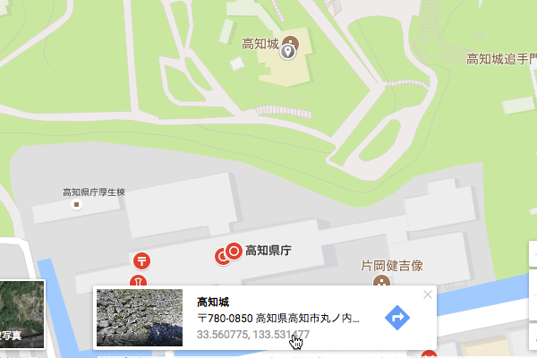 Google Mapで緯度と経度を表示