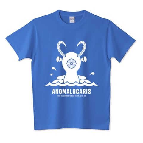 アノマロカリス Tシャツ